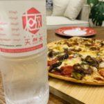 極天然水とピザ