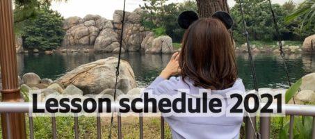 2021.4 lesson schedule