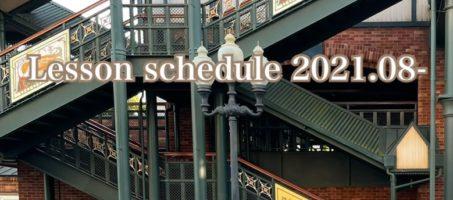 Lesson schedule 2021.08-